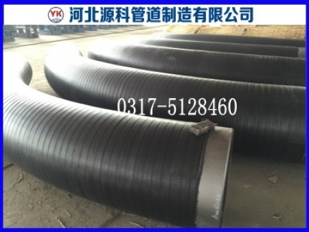 聚乙烯热缩带防腐