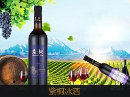 中国能生产真正的冰酒吗?