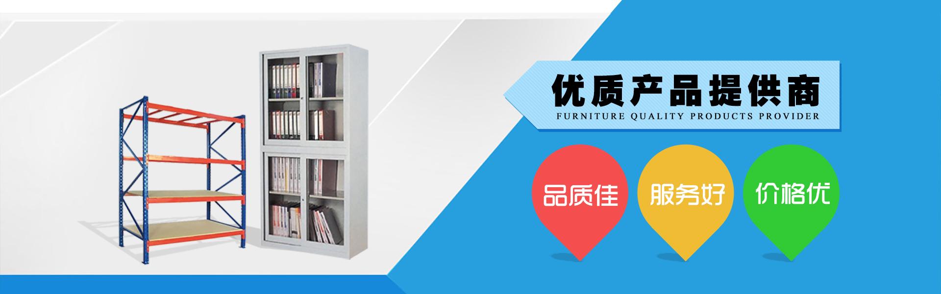 货架_书柜_洛阳元九办公家具