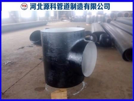 IPN 8710饮水管道竞技宝官网