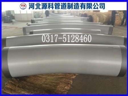 环氧树脂粉末防腐弯管