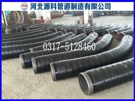 聚乙烯冷缠带防腐弯管
