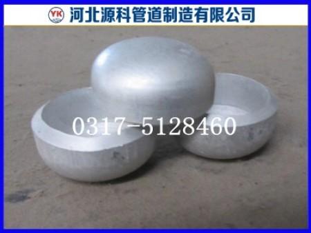 铝管帽5052