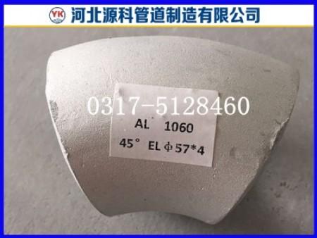 45°铝竞技宝手机端1060