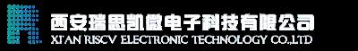 西安瑞思凯微电子科技有限公司