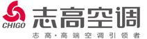 重庆志高空调维修中心