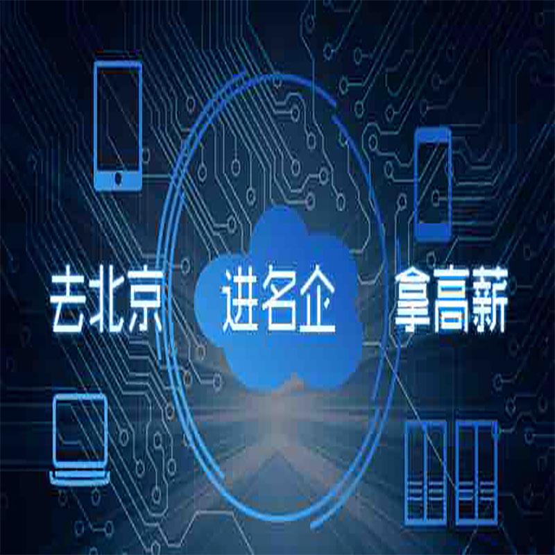 大数据云计算时代 汉字将有怎样的未来(云计算培训机构云唯IT培训)