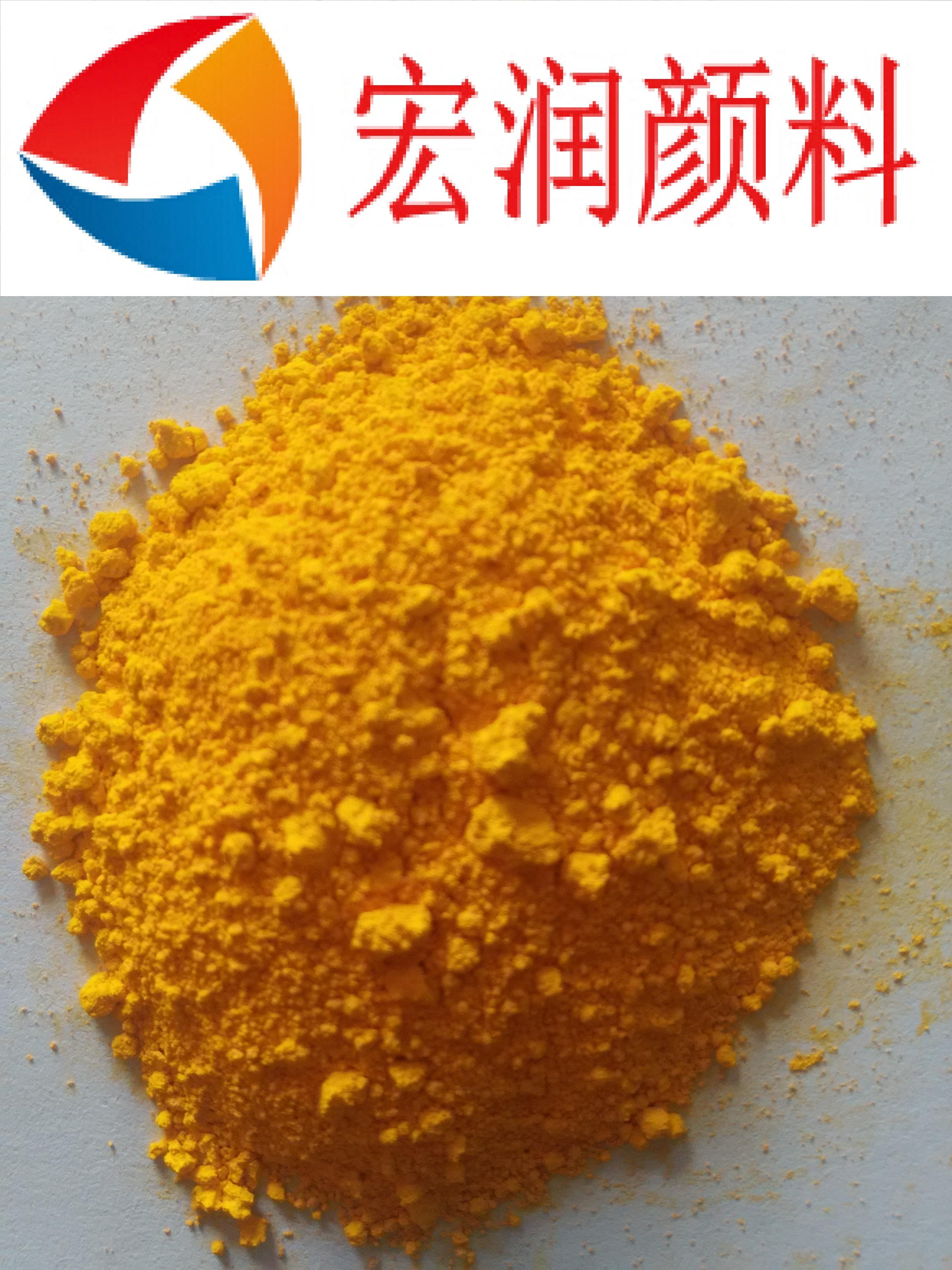 永固黄HR及其他颜料在塑料色母粒中的应用