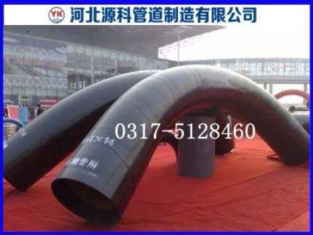 API 5L X56天然气弯管