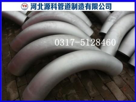 A403 WP304不锈钢弯管