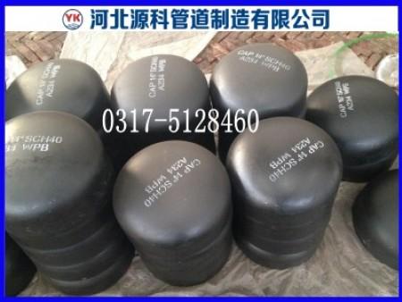 ASME B16.9美标管帽
