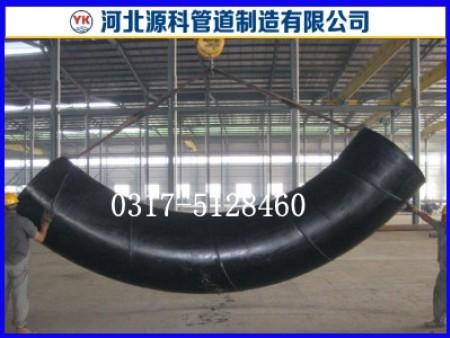 API 5L X70大口径弯管