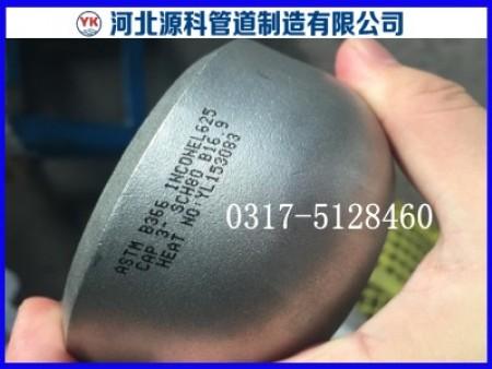 Inconel625镍合金管帽