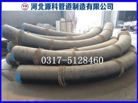 单环氧涂层防腐弯管