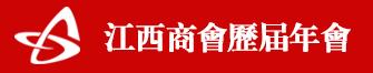 威廉希尔app下载_威廉希尔登陆手机版_威廉希尔中国注册历届年会视频