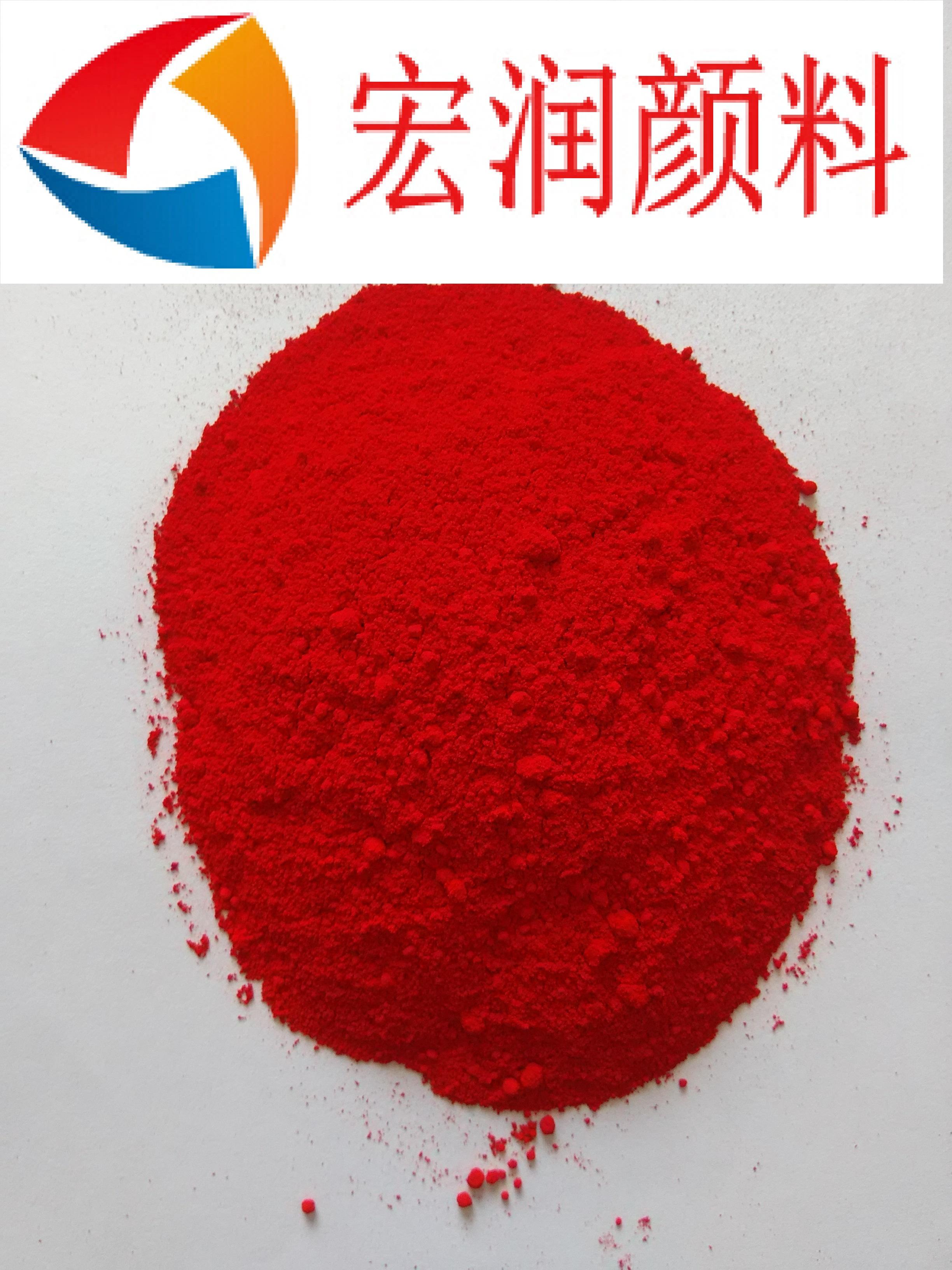 永固红F3RK等有机颜料在色母粒中的应用标准