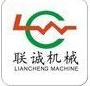 晋江市安海联诚机械有限公司