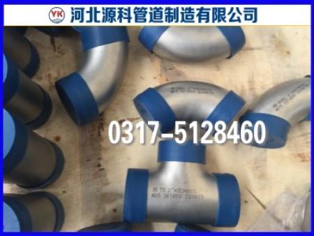 A815 S31803双相不锈钢管件