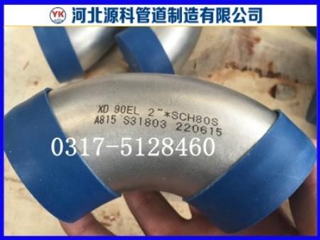 A815 S31803双相不锈钢ballbet体育下载