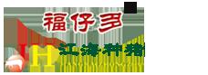 潍坊市江海原种猪场
