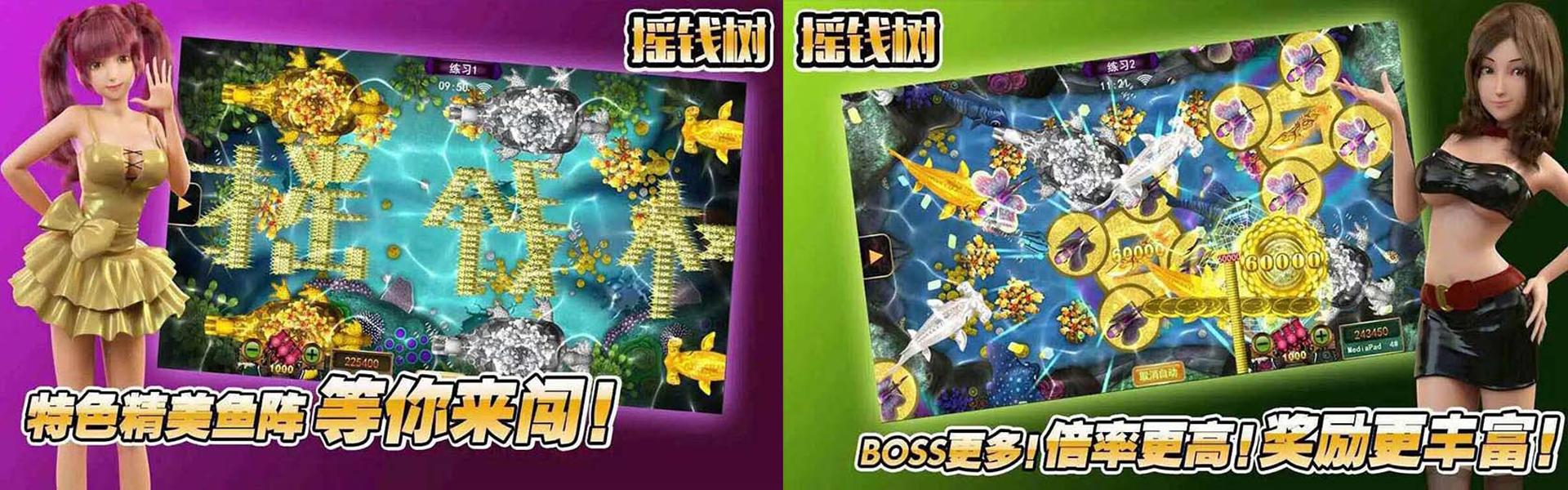 手机电玩城由星力科技精心打造,集合摇钱树,牛魔王,幸运六狮等多款手机捕鱼游戏,是一款稳定靠谱公平公正的电玩打鱼平台