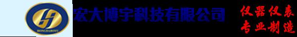 宏大博宇科技有限公司