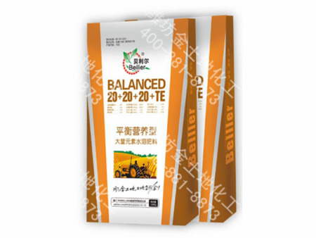 平衡营养型
