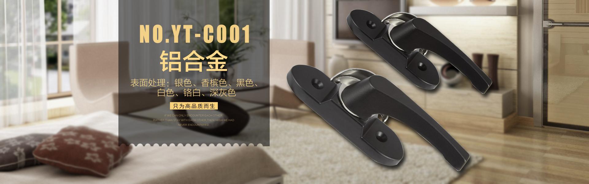 亿泰金属制品厂致力于打造广东省优质合页品牌。