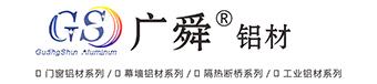 四川廣舜鋁業有限公司