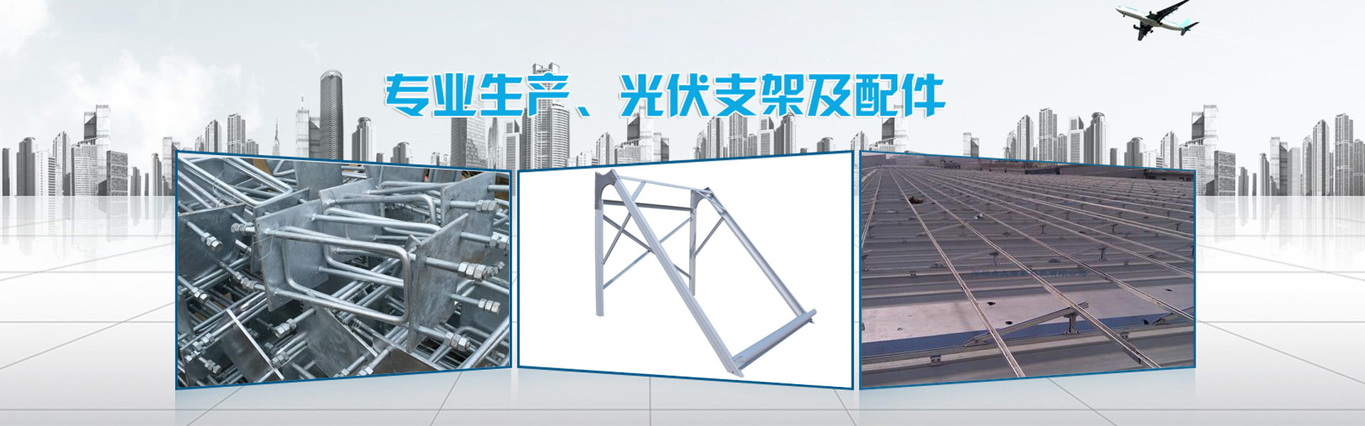 螺旋地桩生产配件