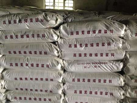 高强无收缩灌浆料,广西灌浆料厂家