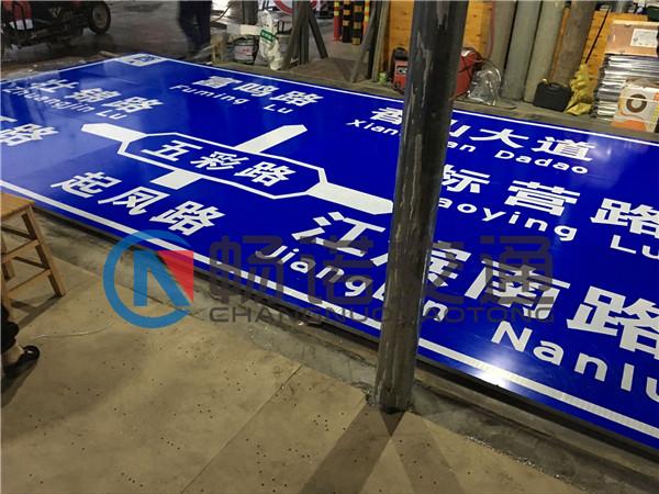 广西交通标志牌生产