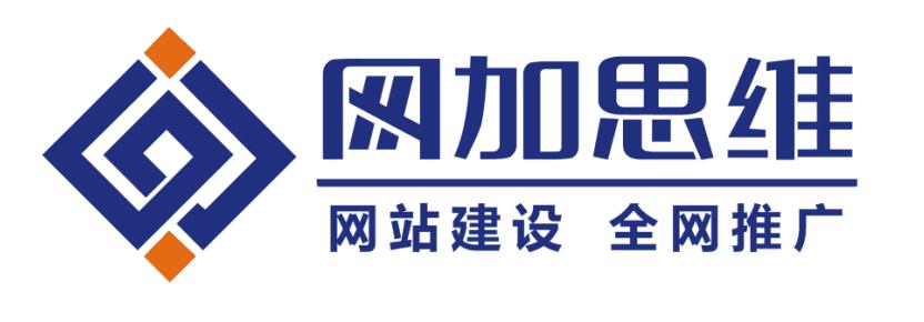 河北网加思维网络科技有限公司聊城分公司商务部