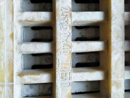 聚氨酯筛板的主要性能