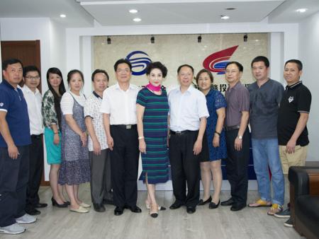 江苏省各市江西亚虎官网客户端下载秘书长工作会议在南京召开
