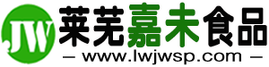 402com永利平台食品企业