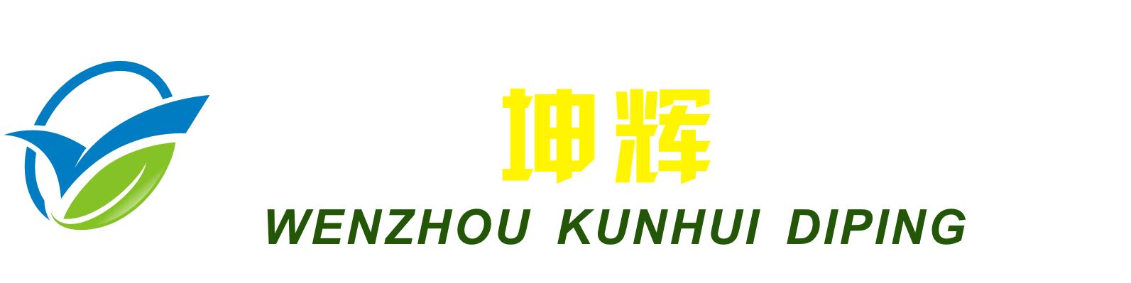 温州APP自助领取彩金38装饰有限公司