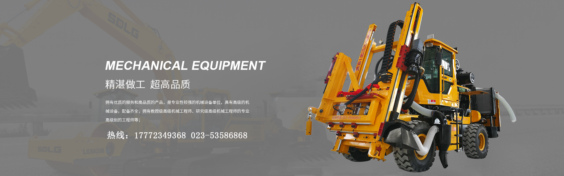 重庆渝工科技有限公司服务热线:17772349368,欢迎24小时来电咨询!