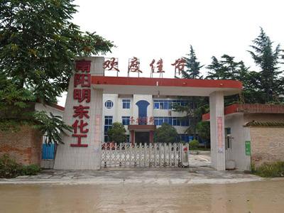 輕鈣廠家-南陽明東化工有限公司