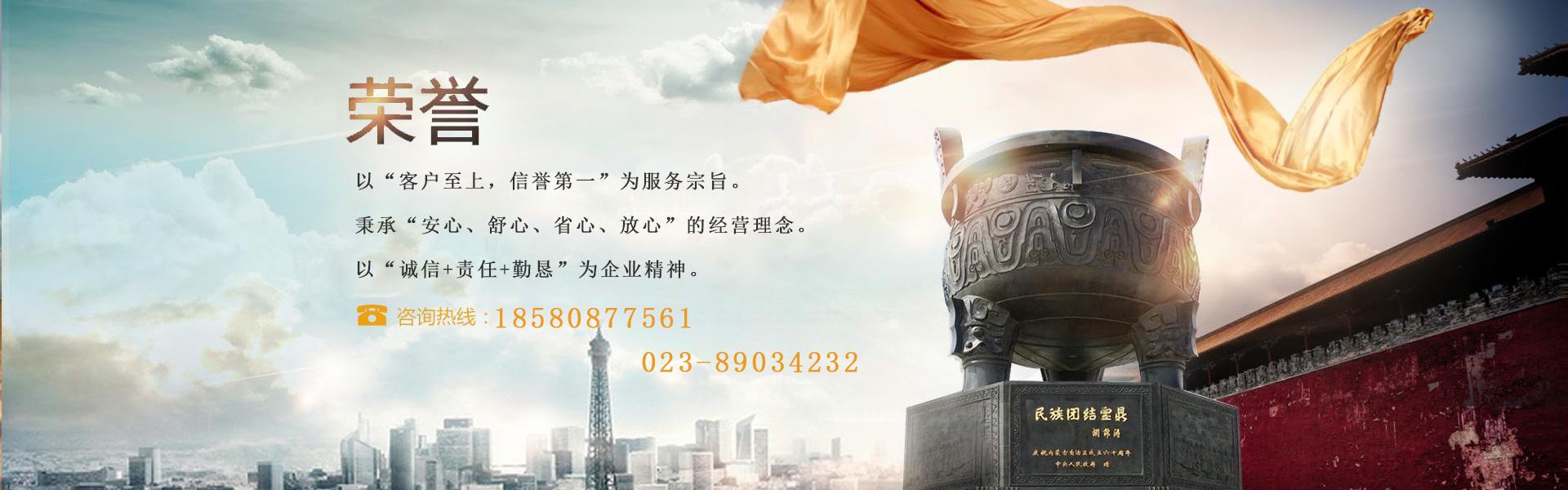 海洋之神环保工程开荒清洁品牌宗旨展示Banner