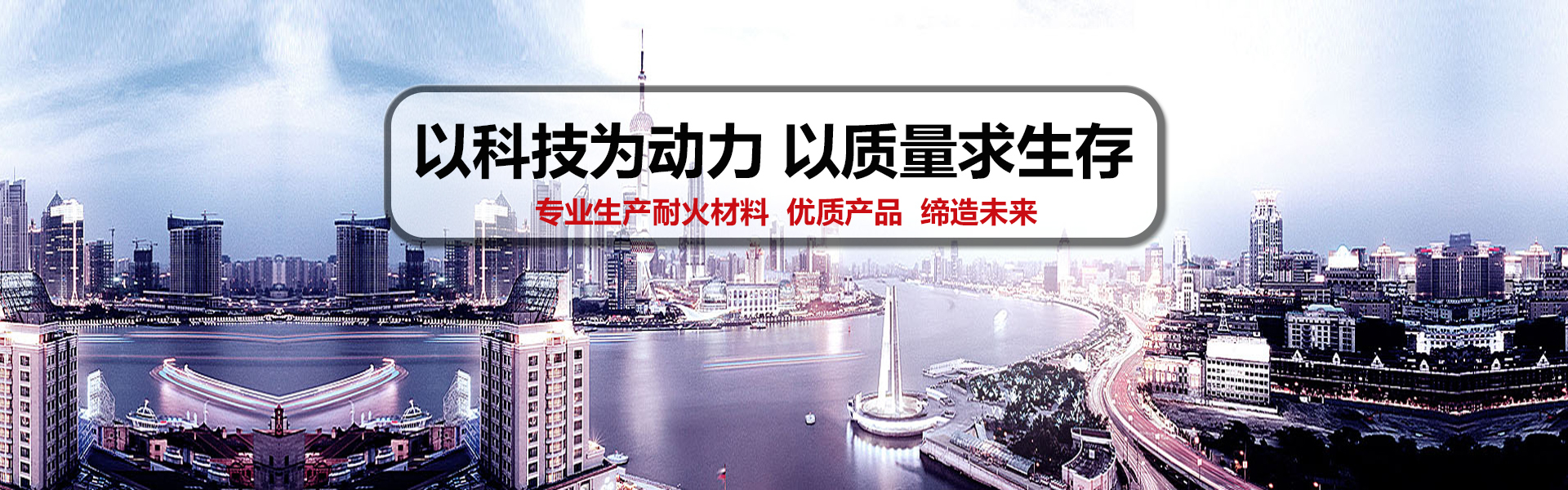 耐火材料_洛阳九霄菱镁