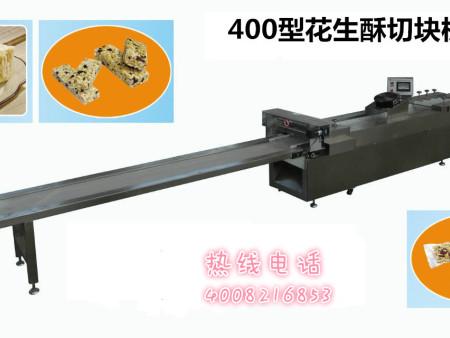 花生酥切块机/花生糖切块机/花生糖生产线