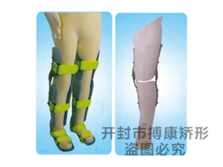 长腿(落环锁)