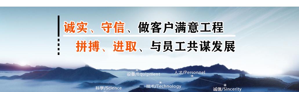 未来前景_洛阳九霄12博官网 有限公司
