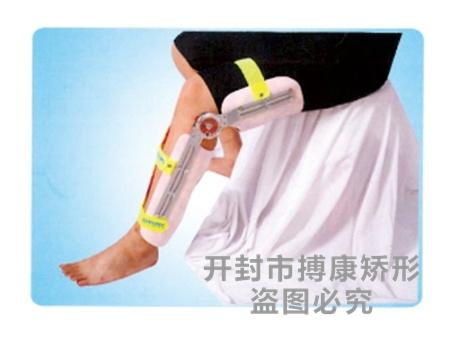 可调节膝关节支架