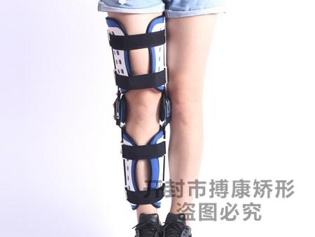 卡盘式膝保护