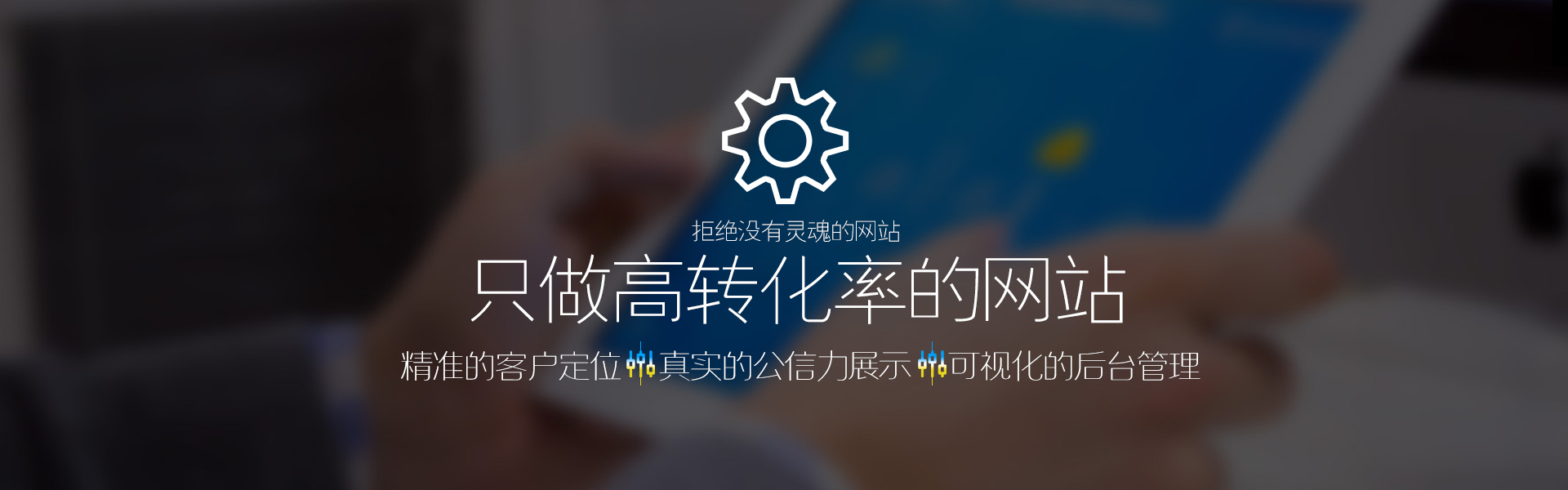 巨宇网络专业网站建设服务商