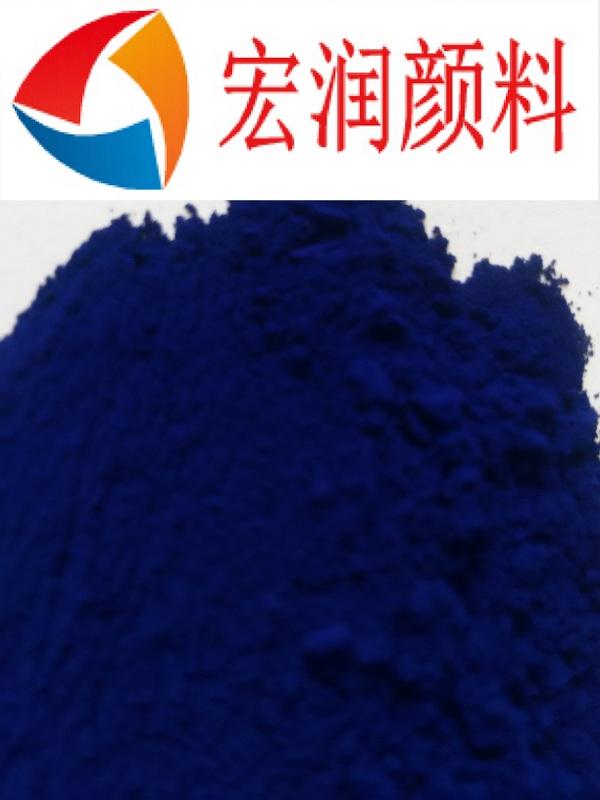 酞菁蓝BGS及其他酞菁颜料的综合概述