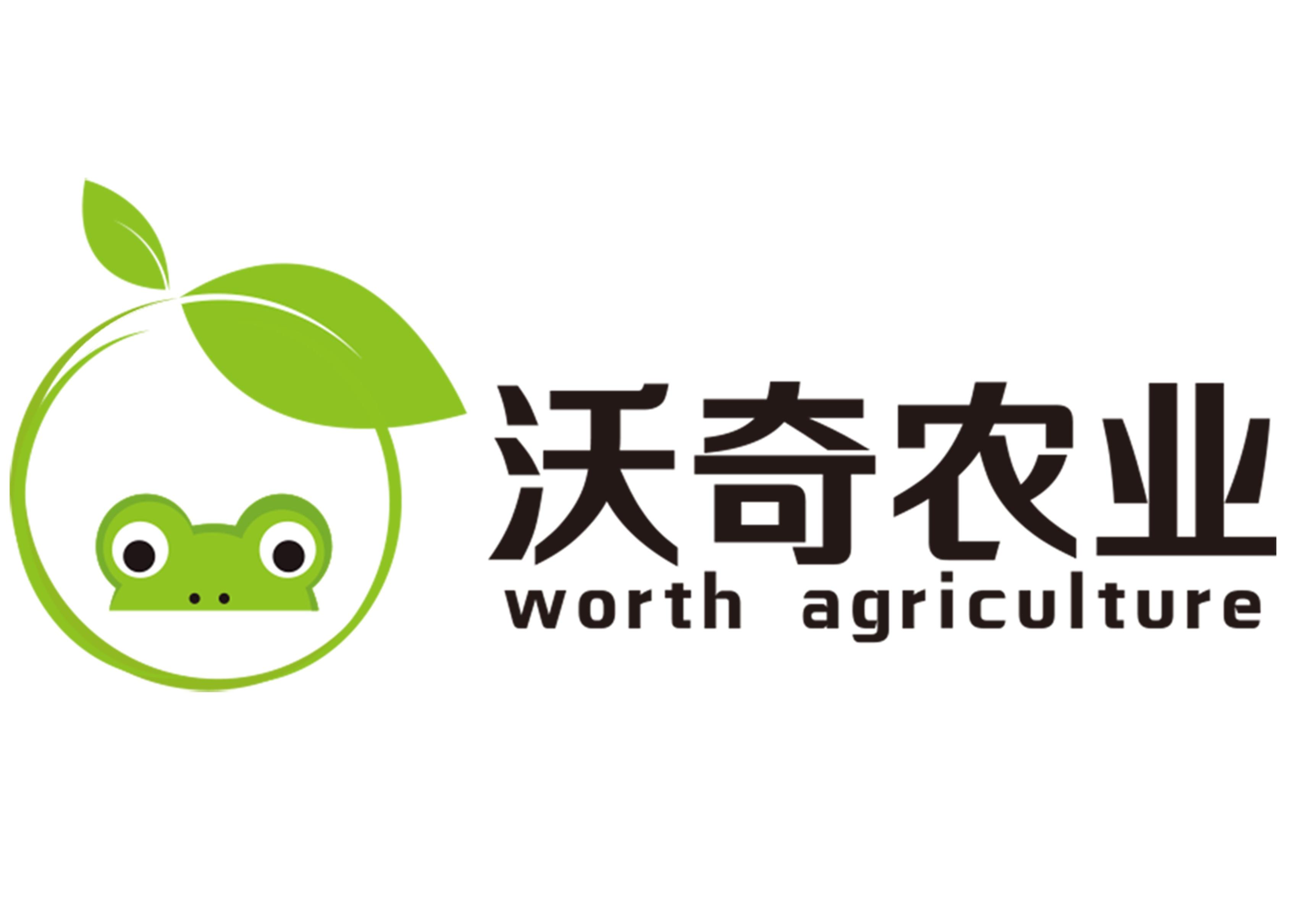 山東沃奇農業開發有限公司