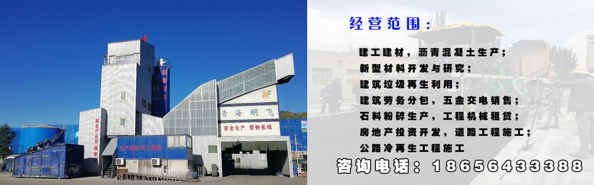 新葡京官方赌场